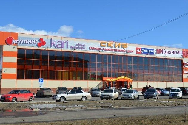 Торгово-развлекательный центр «Скиф»