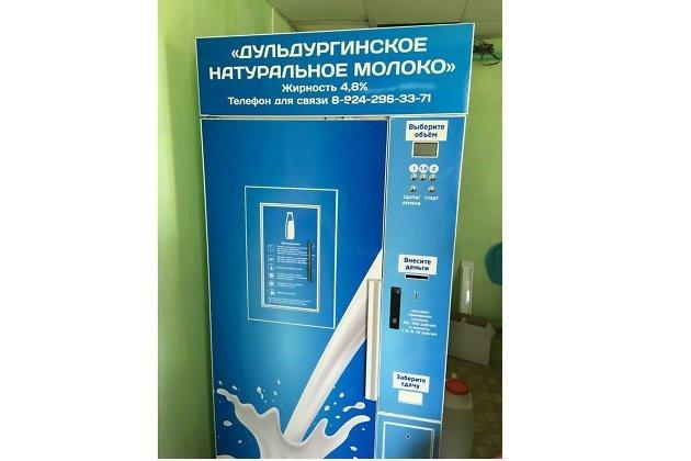 Первый в Забайкалье молокомат, Дульдургинский район