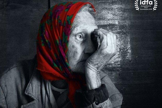 Фото главной героини фильма «Дорочка» с постера киноленты