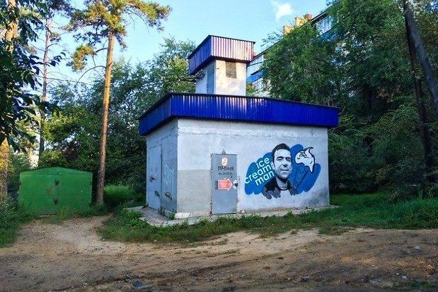Нарисованное граффити в 2019 году.
