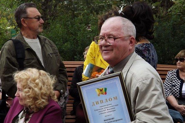 Вячеслав Вьюнов
