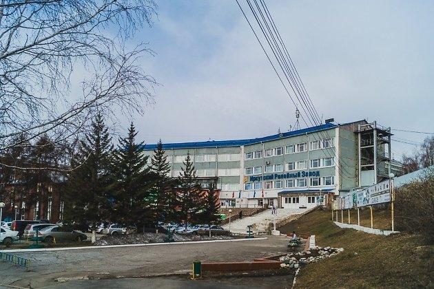 Релейный завод
