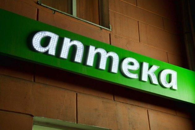 Женщина сжелезным прутом ограбила аптеку вИркутске