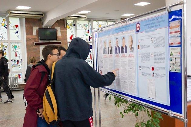Студенты изучают кандидатов