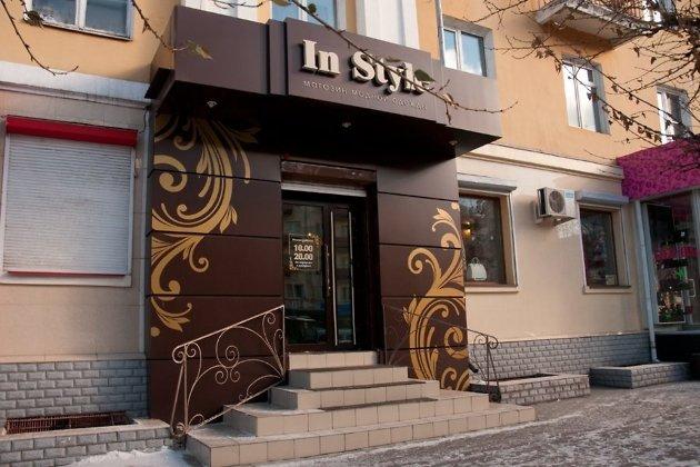 Купить женжину Шаврова ул. девочки по вызову Чебоксарский переулок