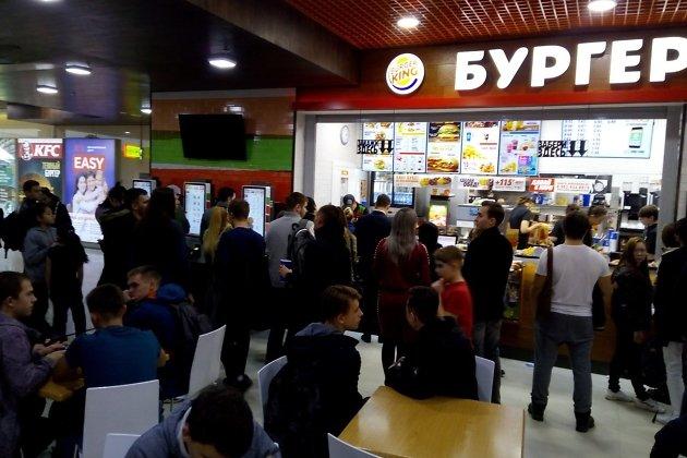 Открытие первого ресторана Burger King в Иркутске