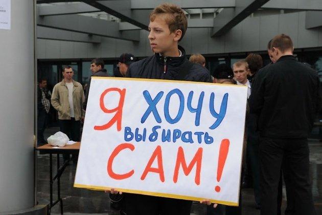 Заксобрание Иркутской области отклонило законодательный проект овозвращении прямых выборов главы города