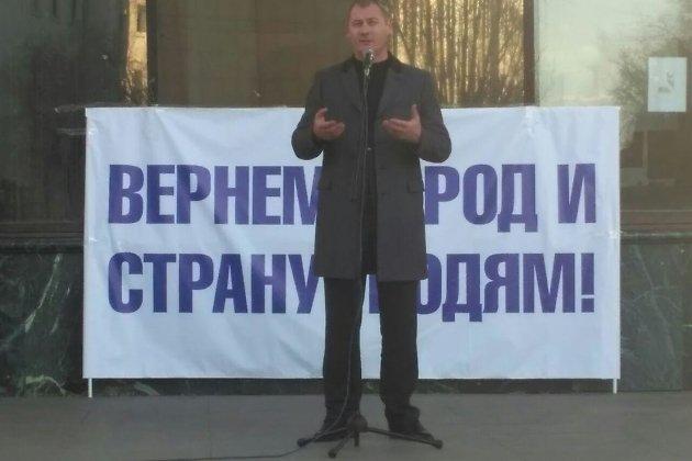 Александр Сапожников на митинге против чиновников Читы