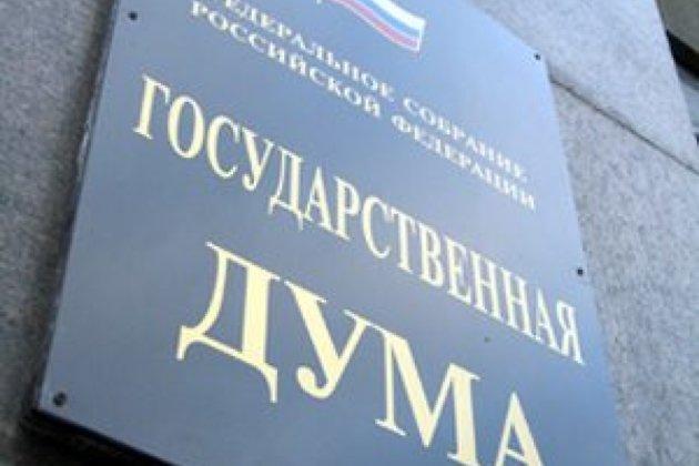 В Государственную думу прошли семь депутатов отИркутской области