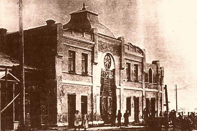 Мариинский театр в Чите