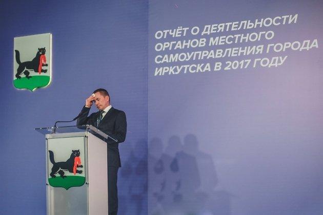 Мэр Иркутска Дмитрий Бердников