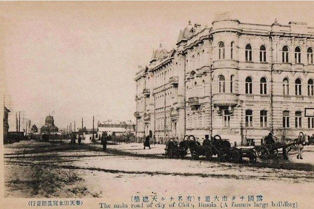 Центр Читы зимой 1919 года