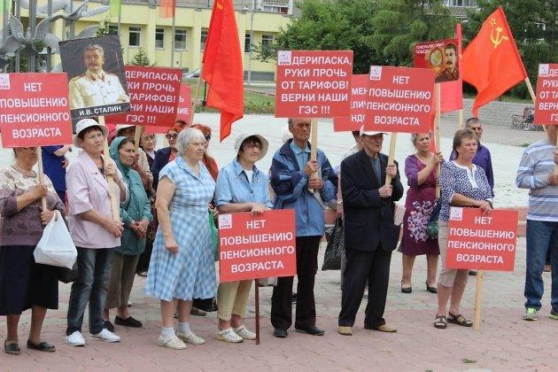 Организатором митинга 12июля против пенсионной реформы вИркутске будет КПРФ