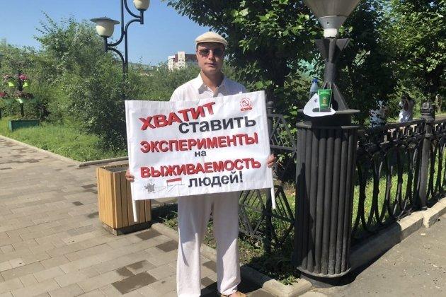 Депутат заксобрания Забайкалья Роман Берг