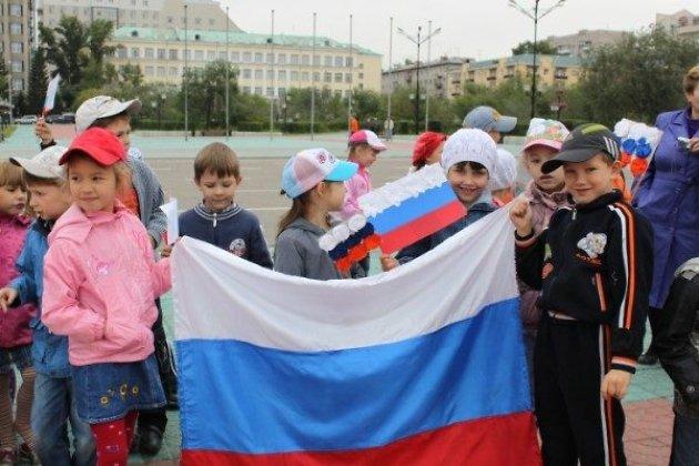 картинка российский флаг для детей