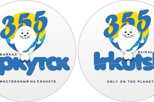 Логотип к 355-летию Иркутска