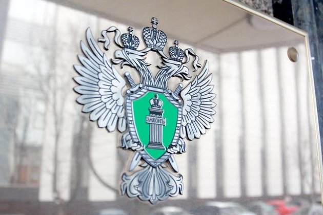 Герб природоохранной прокуратуры
