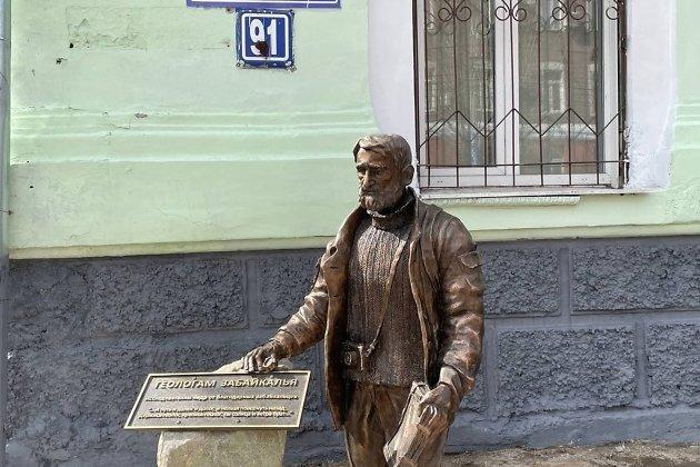 Памятник геологам Забайкальского края в Чите