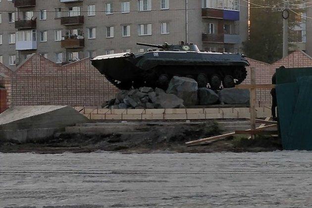 Памятник БМП на КСК