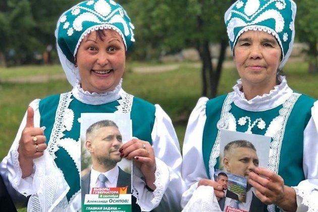 Фестиваль национальных культур «Весёлая заоколица»,  прошедший при поддержке «Забайкалье - наш дом» на курорте Ямаровка, Красночикойского района.  25 августа