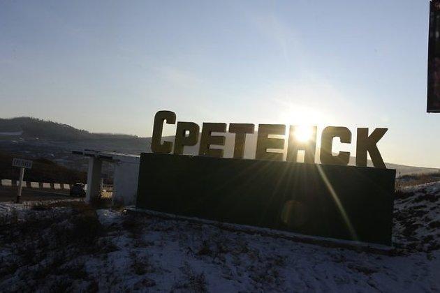 Сретенск