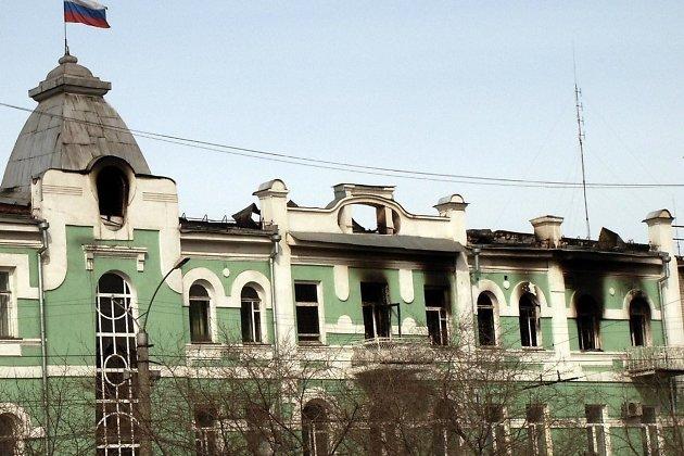 Обгоревшее здание мэрии Читы, 2003 год
