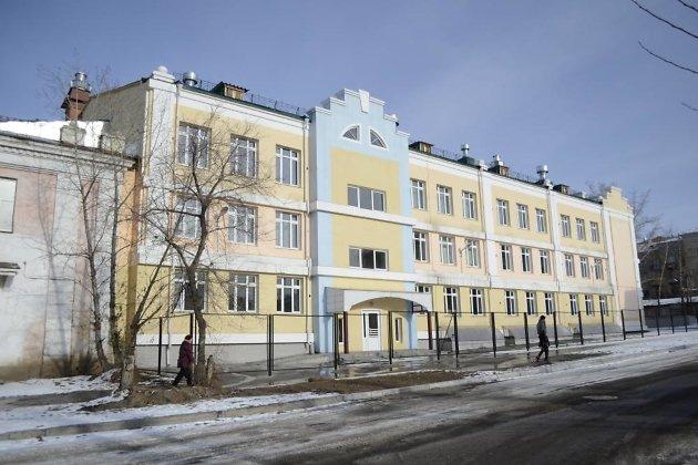 школа №49