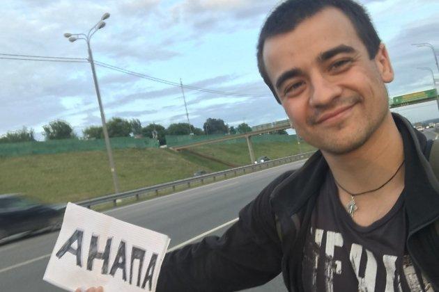 Антон Шангин, трэвел-блогер
