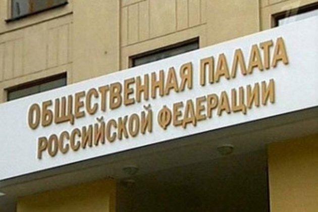 Граждане Иркутской области докладывают ослучаях вербовки вИГИЛ