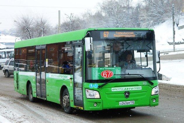 Муниципальный маршрут №67 стал одним из первых в Иркутске, автобусы которого оснастили терминалами для электронной оплаты