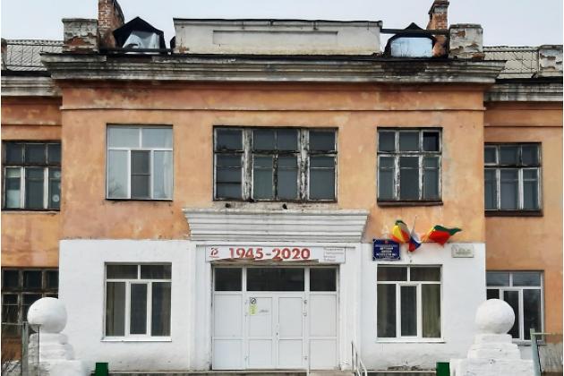 Здание бывшего эвакогоспиталя