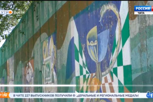 Советское граффити в Краснокаменске