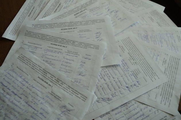 КПРФ собирает подписи вподдержку референдума овозврате прямых выборов вИркутске