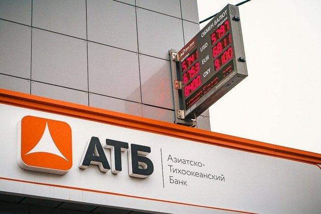 Азиатско тихоокеанский банк решение суда