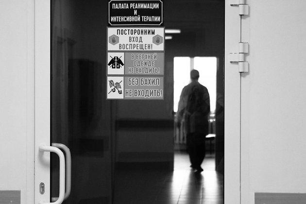 Медучреждения Читы в праздничные дни будут работать с до  Медучреждения Читы в праздничные дни 4 5 и 6 ноября будут работать с 9 00 до 15 00 сообщили 31 октября в пресс службе администрации города