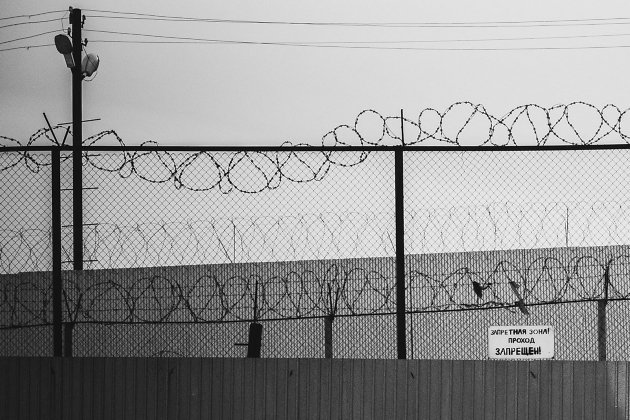 Изколонии вИркутской области убежали два заключенных