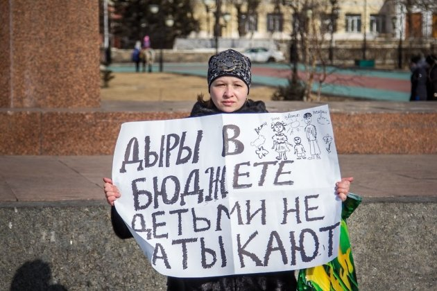 Картинки по запросу детское пособие позор россия картинки