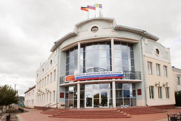 Здание администрации Дульдургинского района