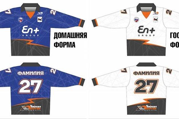 Макет формы ХК «Байкал-Энергия» на сезон 2019-2020 годов