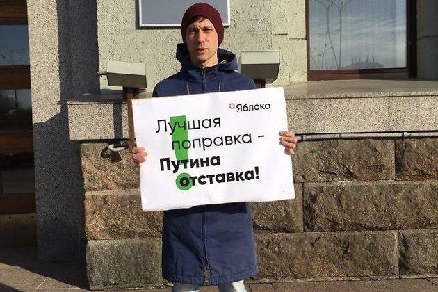 Григорий Грибенко во время пикета