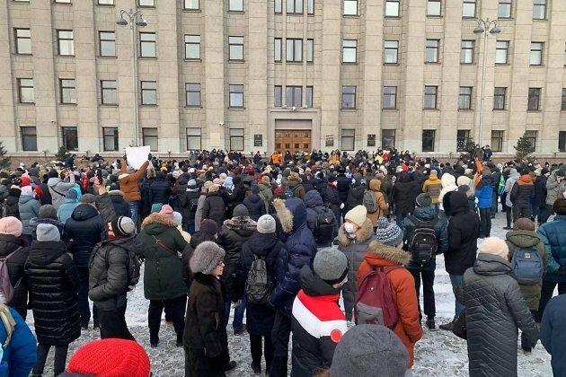 митинг у правительства Иркутской области