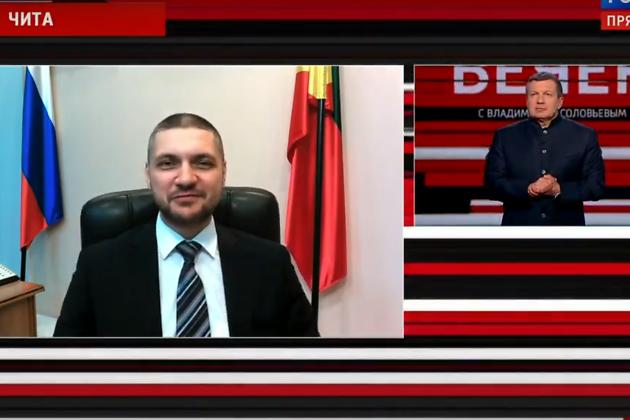 Глава Забайкалья Александр Осипов в эфире передачи