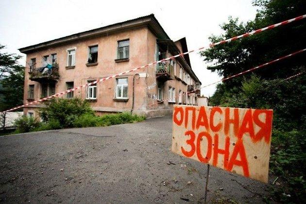 Орловская область влидерах порасселению изаварийного жилья— Минстрой