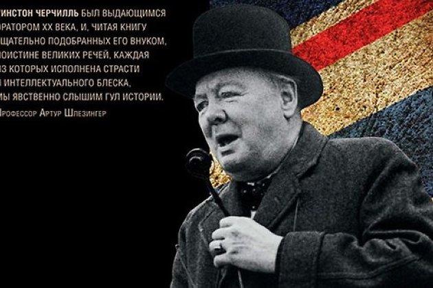 НИКОГДА НЕ СДАВАЙТЕСЬ! - FreeWind - Io ua