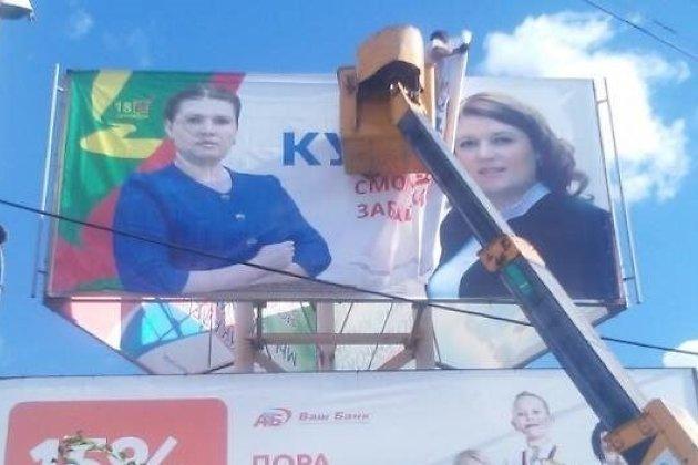 Новый баннер Ждановой