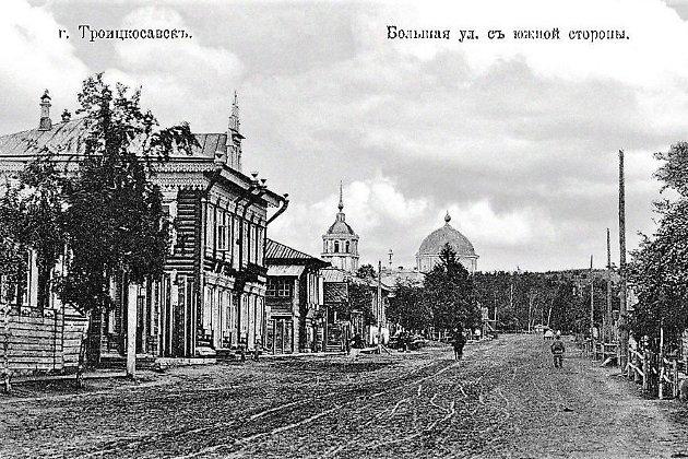 Троицкосавск