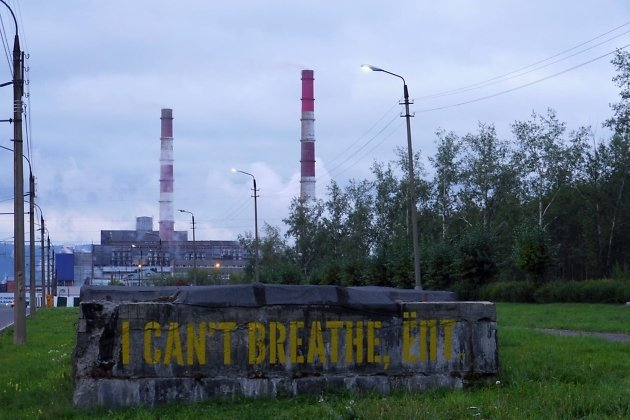 Первое граффити