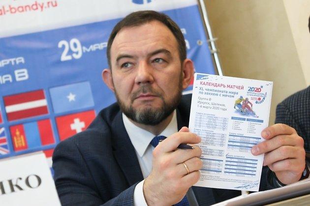 На точках «создания хорошего настроения» в Иркутске будут раздавать информационные буклеты с расписанием игр и другой полезной информацией
