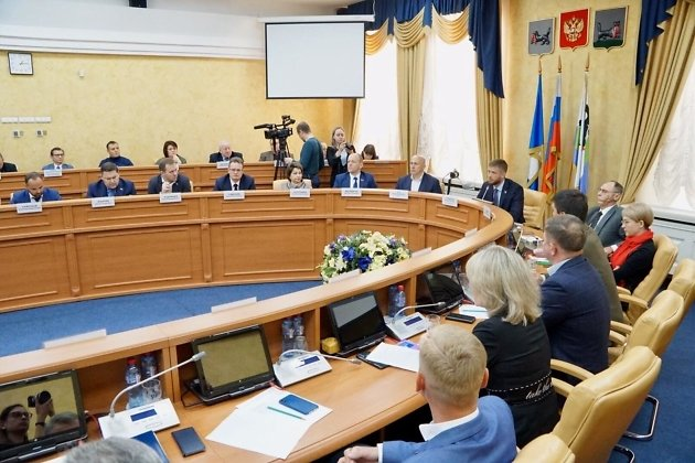Заседание в думе Иркутска