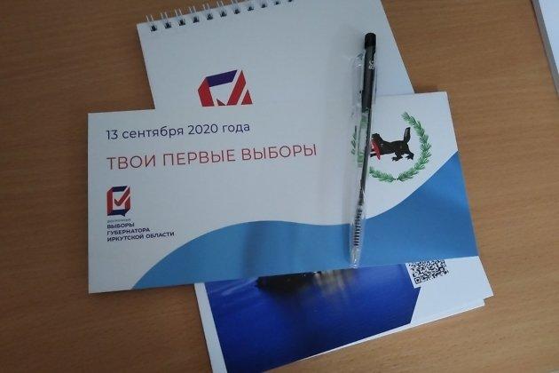 Набор для голосовавших впервые: ручка, блокнот и открытка с поздравлением главы облизбиркома Ильи Дмитриева